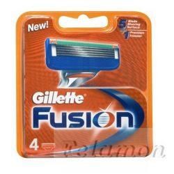 Gilette Fushion