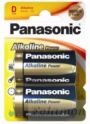 Panasonic Alkaline Power D